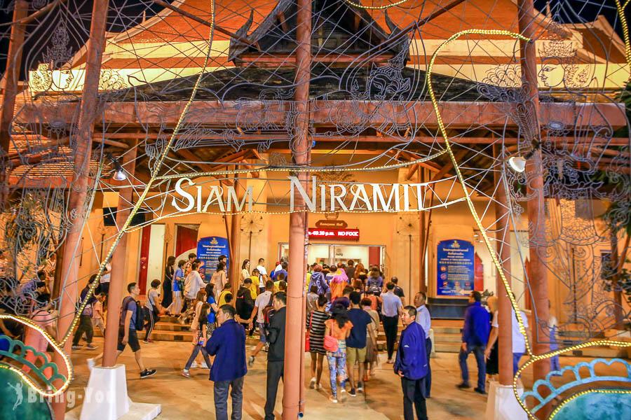【泰國經典表演劇場】曼谷暹羅夢幻劇場「Siam Niramit」鉑金席分享