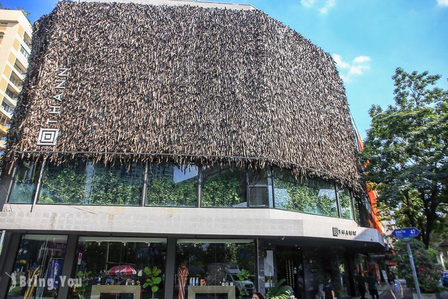 曼谷按摩THANN Sanctuary Spa