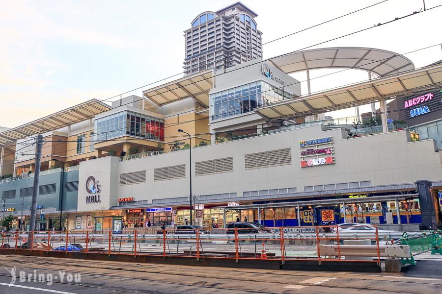 【大阪天王寺逛街景點】Q's Mall超好逛,折扣多、美食好吃、還有海賊王的大型購物百貨