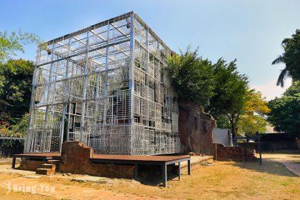 【台南北區景點】321巷藝術聚落:外拍格調日式建築群(IG打卡景點)