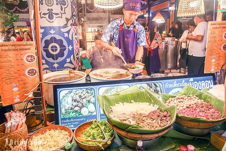 Iconsiam 曼谷暹羅天地水上市場