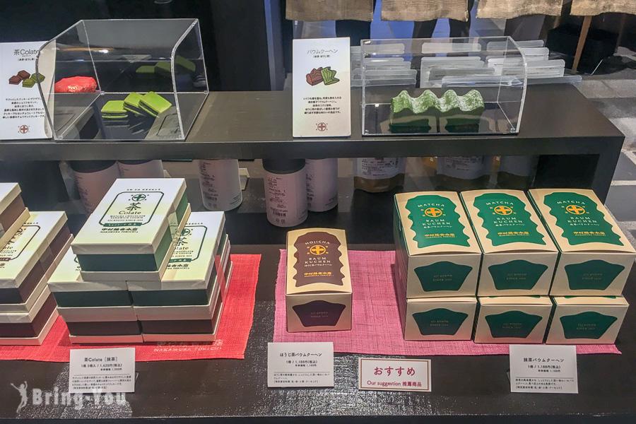 東京中村藤吉本店