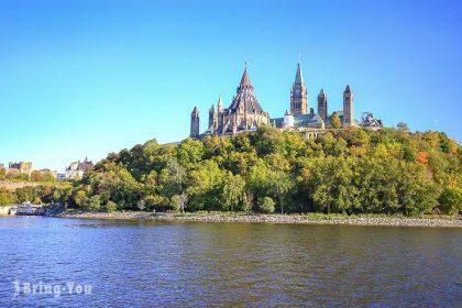 【加拿大首都Ottawa】渥太華國會山莊景點參觀攻略、遊河、住宿推薦