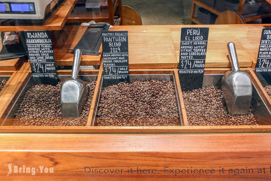 西雅圖星巴克典藏咖啡烘培店 Starbucks Reserve Roastery