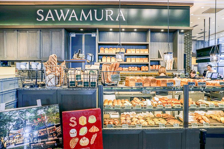 【新宿早餐推薦】Sawamura Shinjuku 澤村 新宿:來自輕井澤的知名麵包美食餐廳