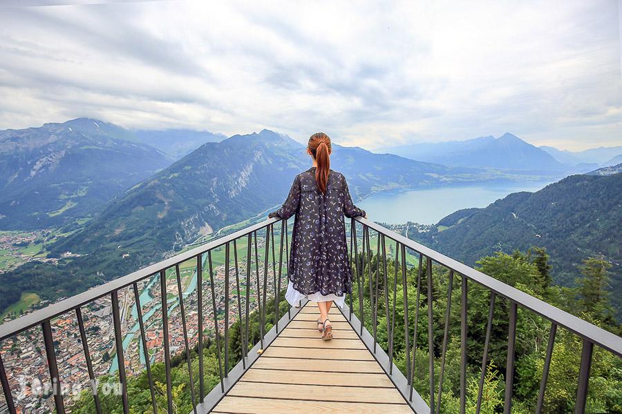 【茵特拉肯景點】Harder Kulm哈德昆觀景台交通攻略:眺望瑞士少女峰、僧侶峰、艾格峰