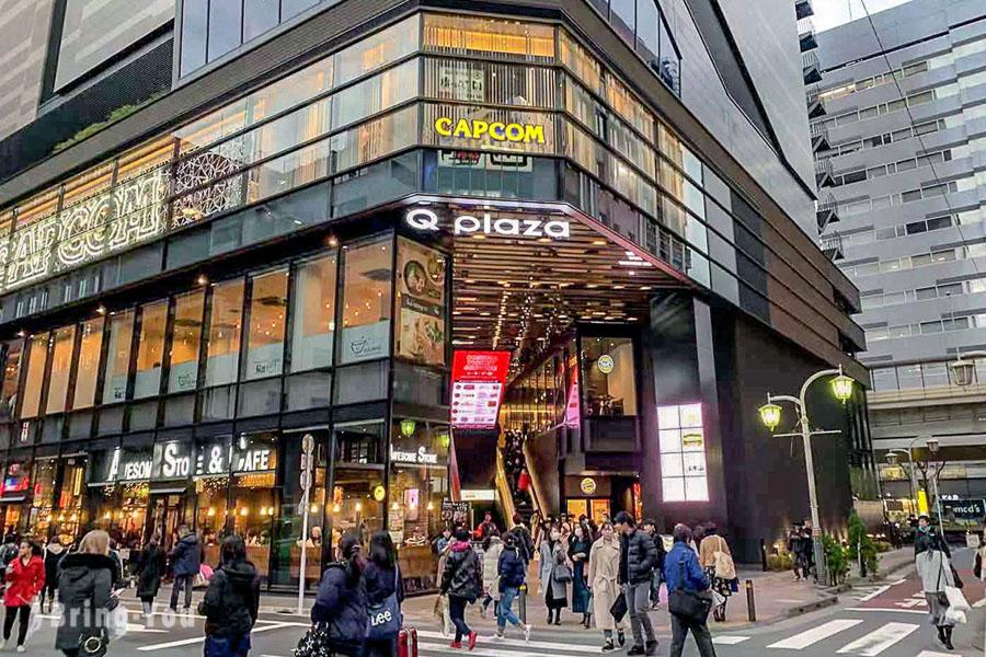 【池袋逛街新景點】Q Plaza池袋:電影院、神仙拉麵、雪冰、Capcom遊戲中心