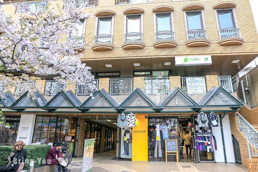 【下北澤逛街景點】來去東京年輕人購物好去處,漫步南、北口掏寶古著、雜貨