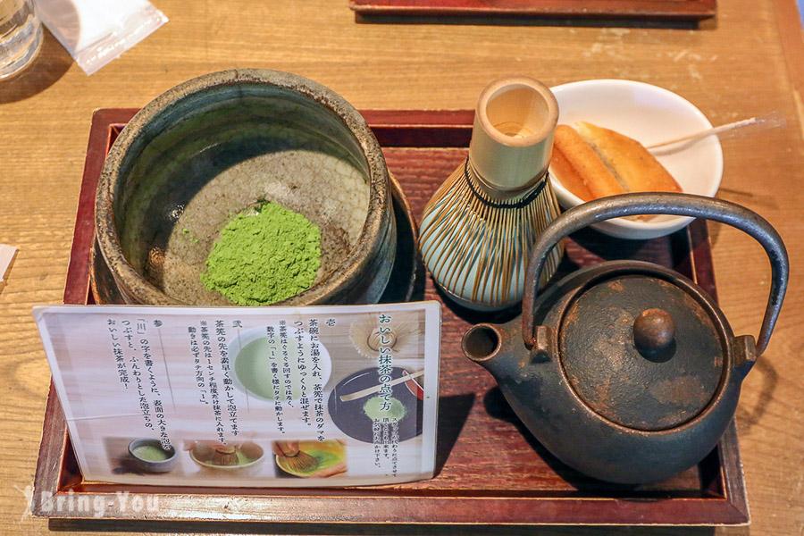 【神樂坂美食】神樂坂 茶寮 本店:東京抹茶名店享用美味棉花糖塔s'more