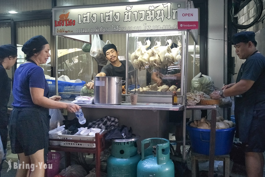 曼谷人氣興興海南雞飯