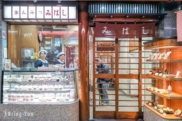 【上野日式甜品】みはし 本店:東京甘味處名店享受日本傳統美味紅豆
