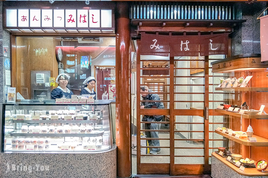 【上野日式甜品】みはし 本店:東京甘味處名店享受日本傳統美味紅豆蜜