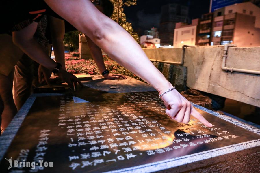 【惡靈巴士】台南城市推理探險實境解謎遊戲:夜間限定的抓鬼古城之旅