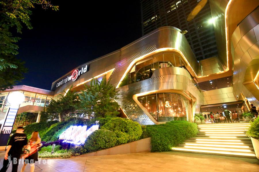 BTS Siam站, 暹羅商圈購物商場