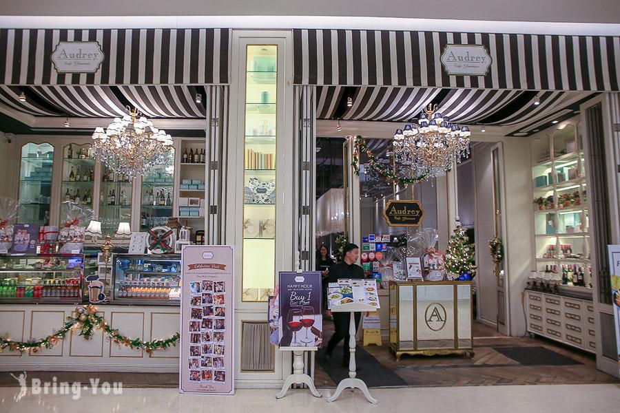 曼谷Central Embassy百貨美食
