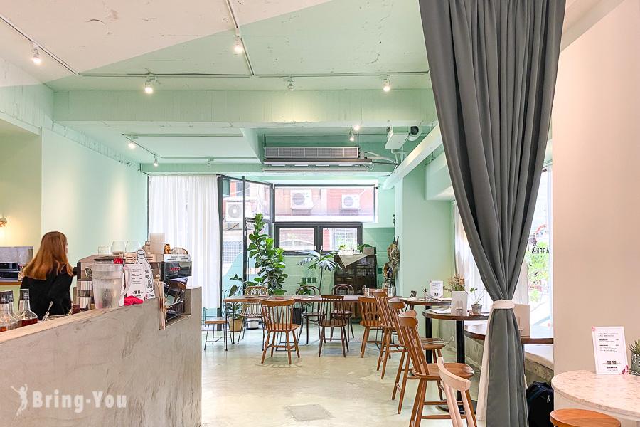 國父紀念館站叁食咖啡廳