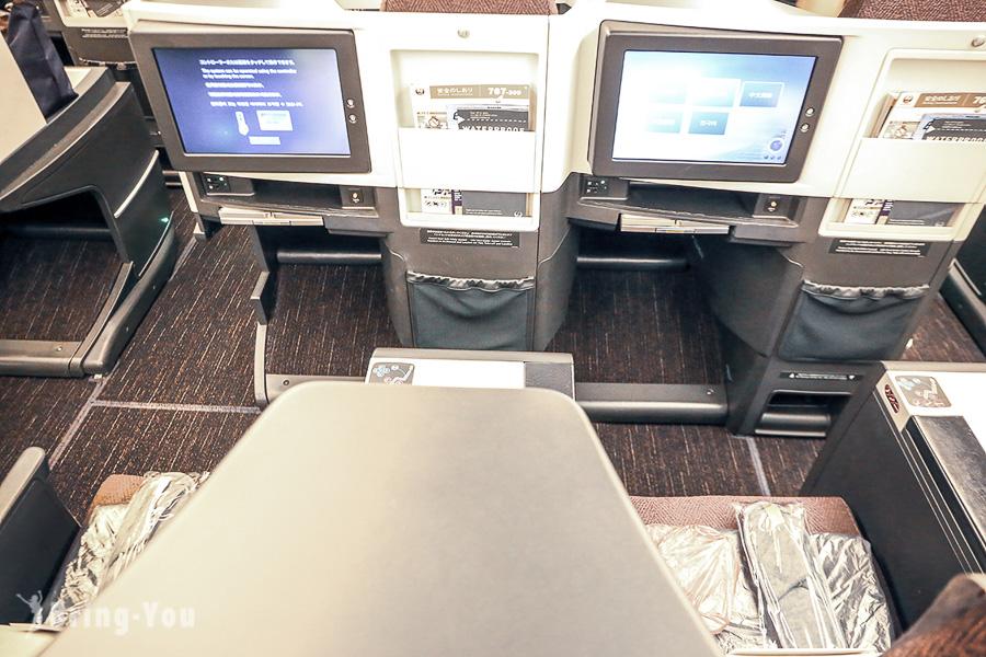 日本航空商務艙JAL Sky Suite II 座位