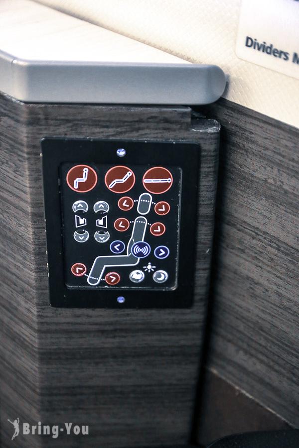 日航商務艙 JAL Sky Suite II 座位