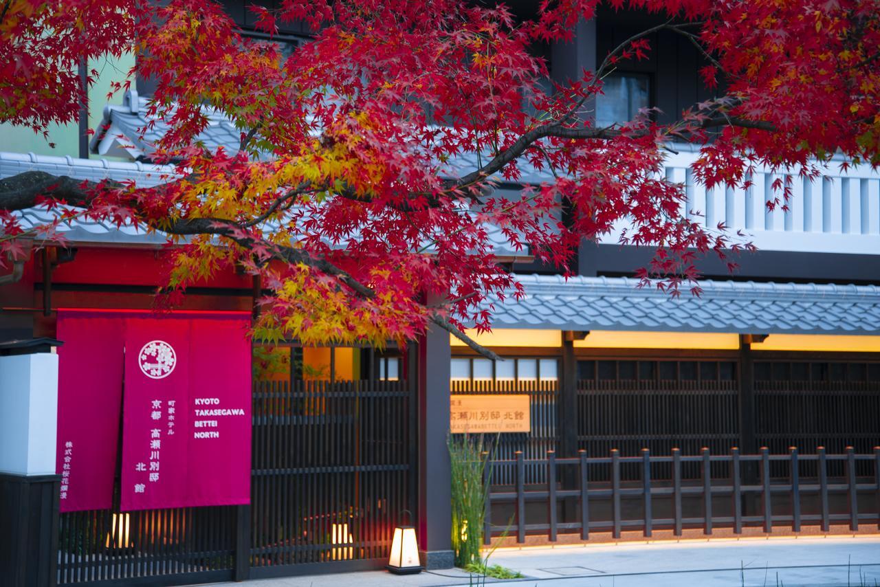 【京都住宿推薦】京都飯店地點選擇攻略:精選交通方便、有溫泉的平價、高級京都旅館