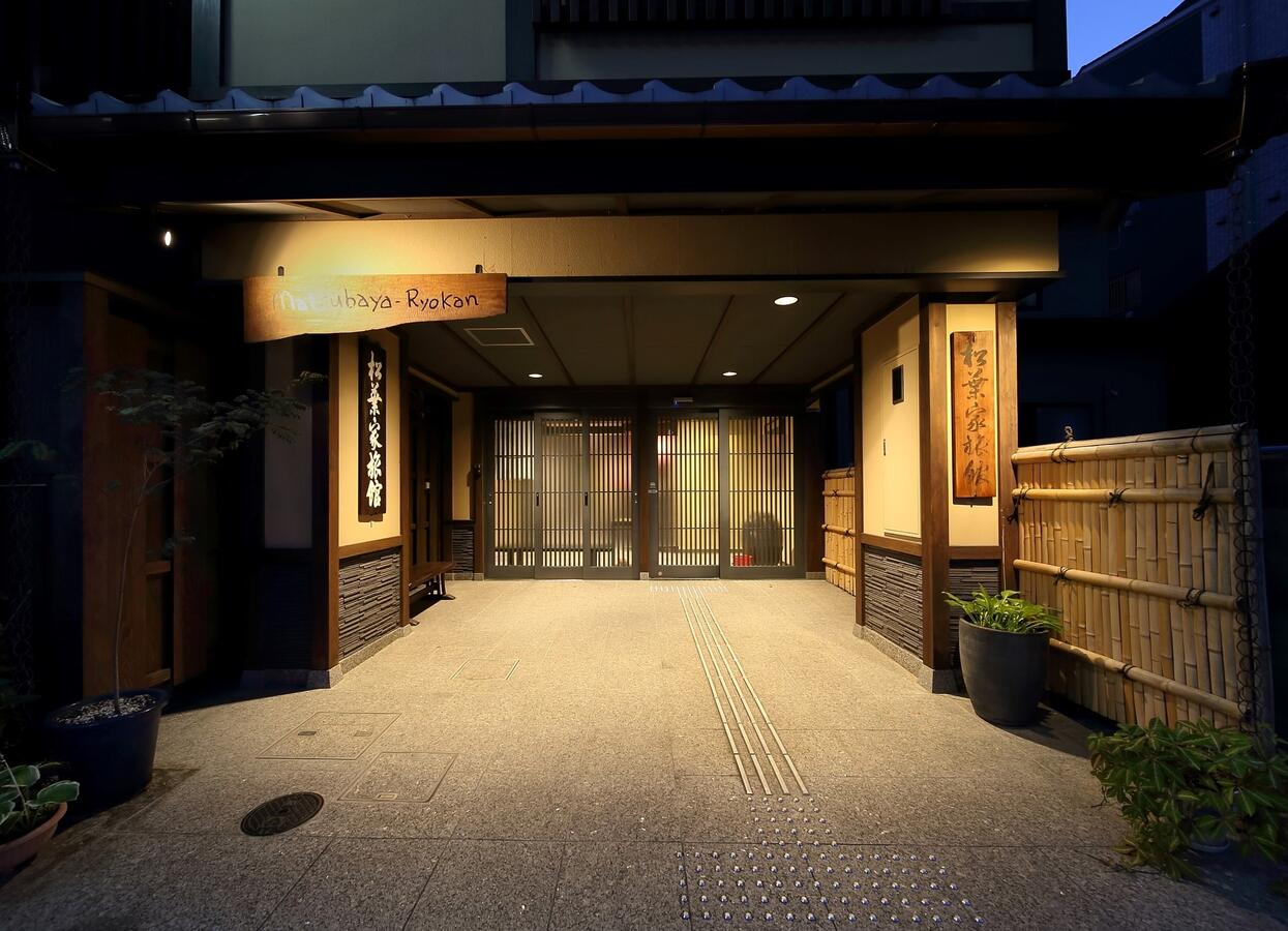 Where to Stay in Kyoto, Japan: Best Hotels in Kyoto