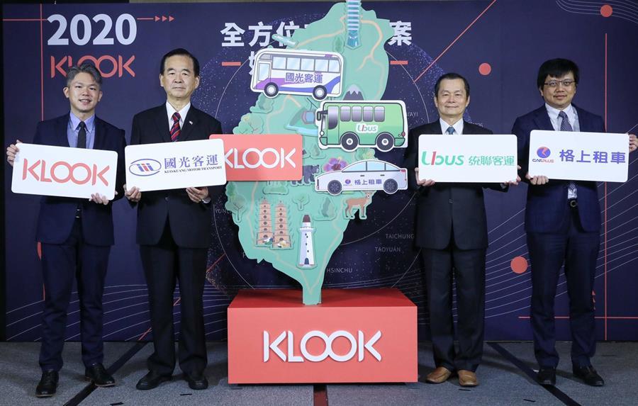 深耕台灣!KLOOK在台首發客運與租車一站式預訂服務