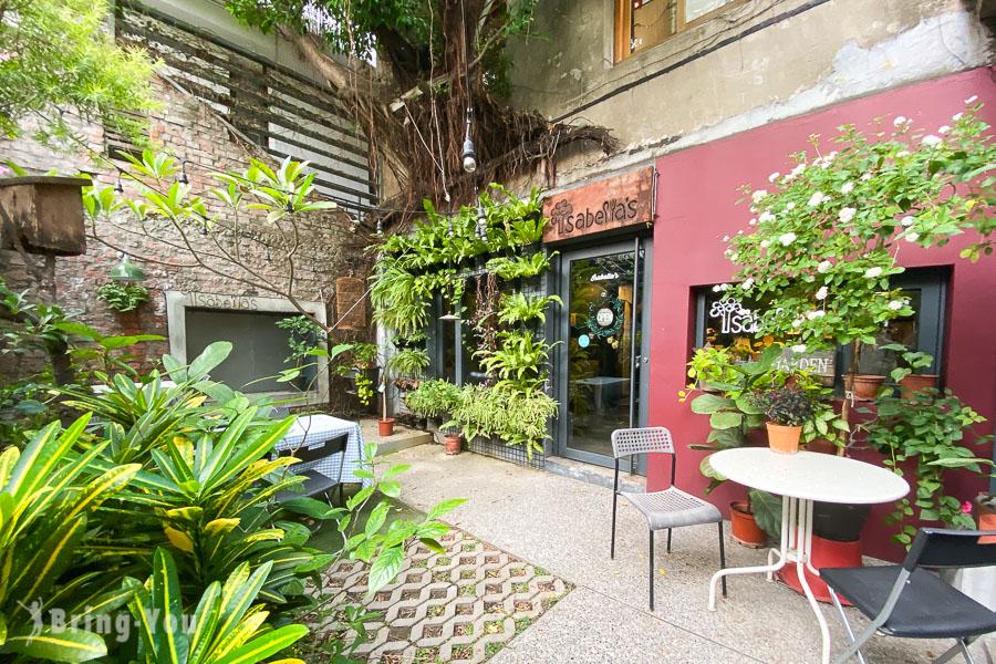 【范特喜文創綠光計畫餐廳推薦】Isabella's cafe:台中西區中興一巷花園咖啡廳