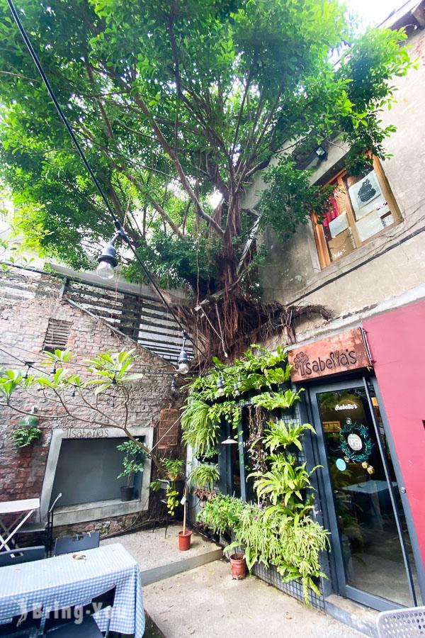 范特喜文創綠光計畫Isabella's cafe