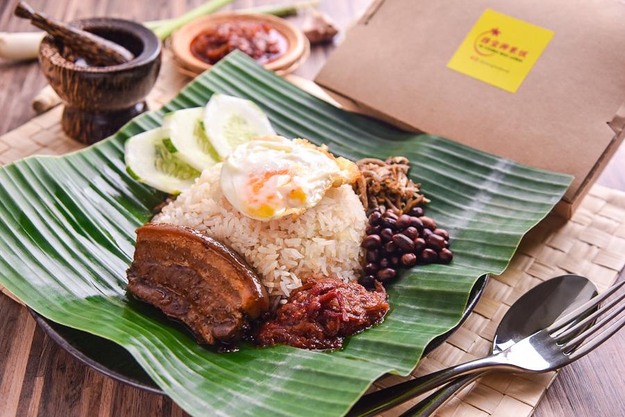 【新加坡椰漿飯推薦】Changi Nasi Lemak:香濃椰漿味與特色Sambal辣醬就在武吉巴督地鐵站附近