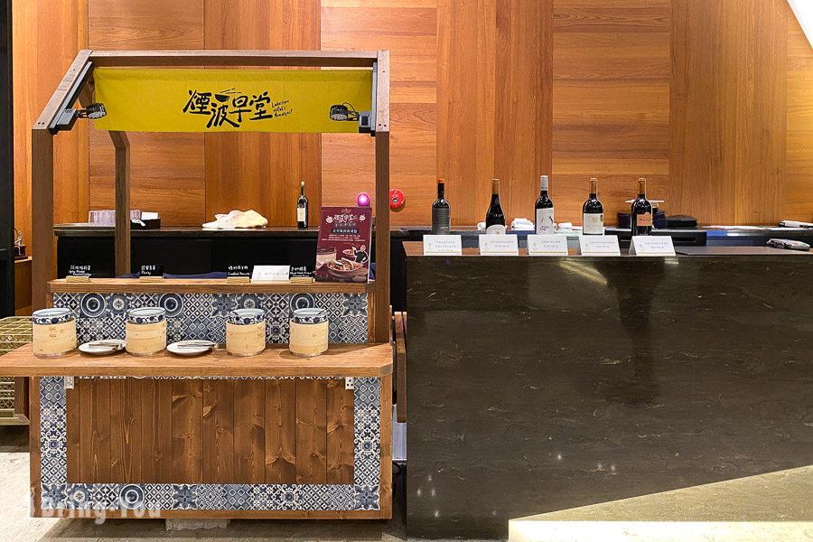 煙波大飯店蘇澳朝晴庭|超豐富自助早餐&午餐牛肉麵分享