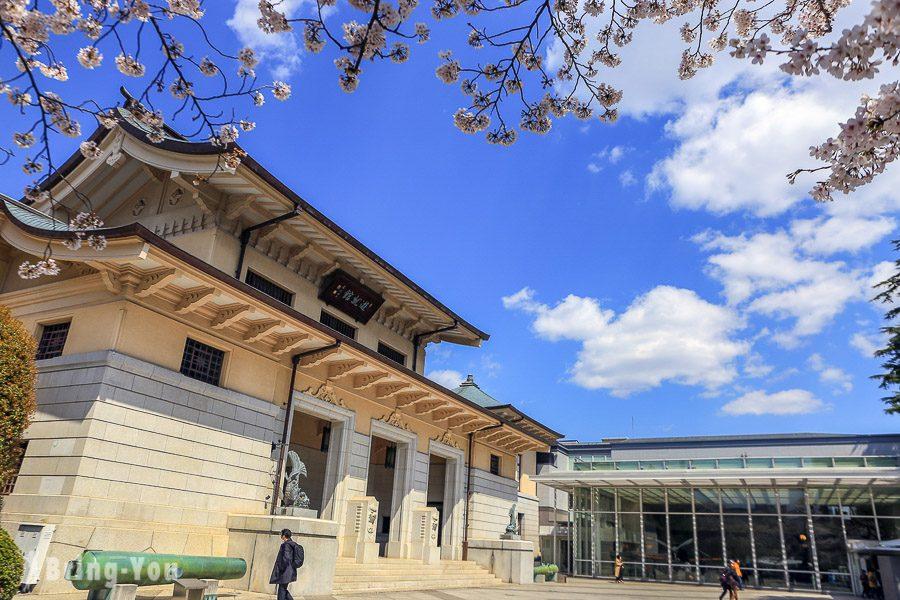 靖國神社戰爭博物館 - 遊就館