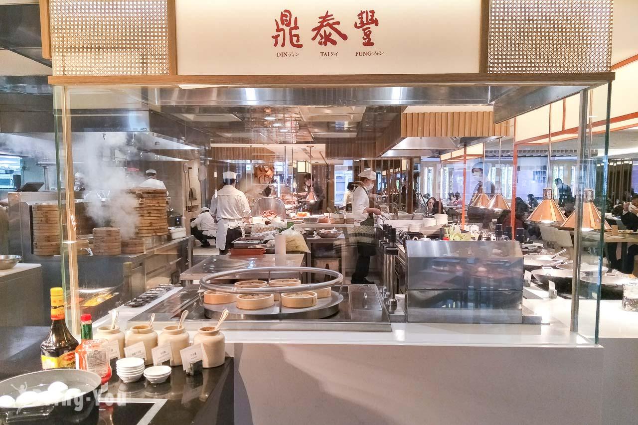 台北遠東Café自助餐廳早餐