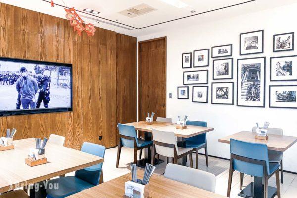 楓橋餐廳 The Dining Room|台中萬楓酒店全天開放餐