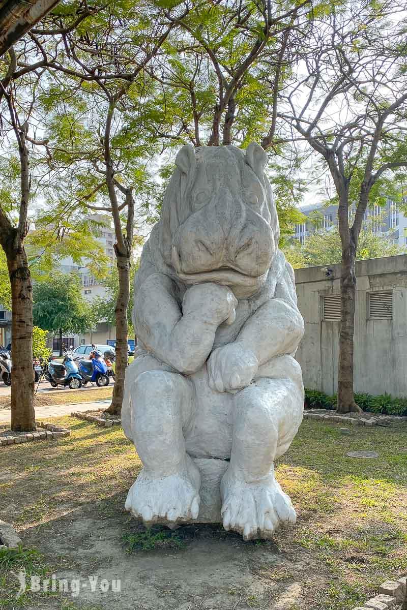 台中文化創意園區