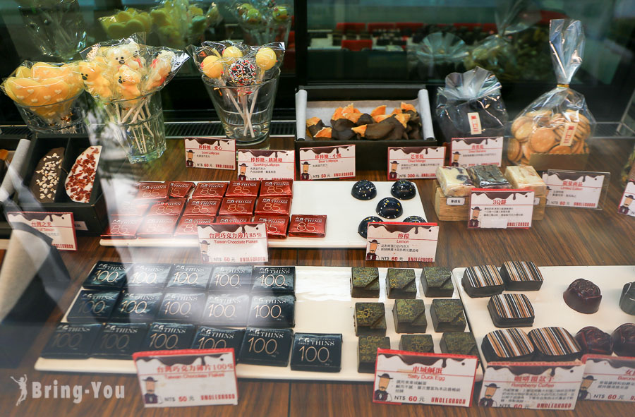 墾丁阿信巧克力農場