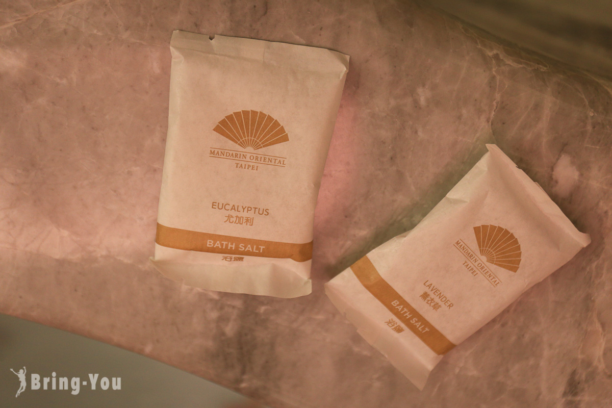 台北文華東方酒店浴鹽