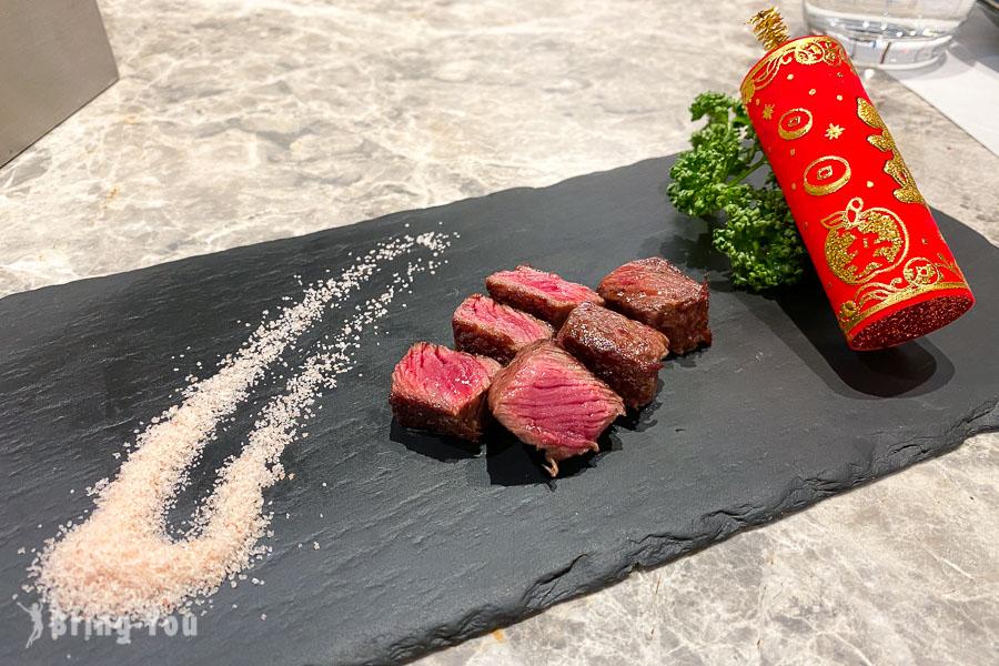 樂軒松阪亭和牛燒肉