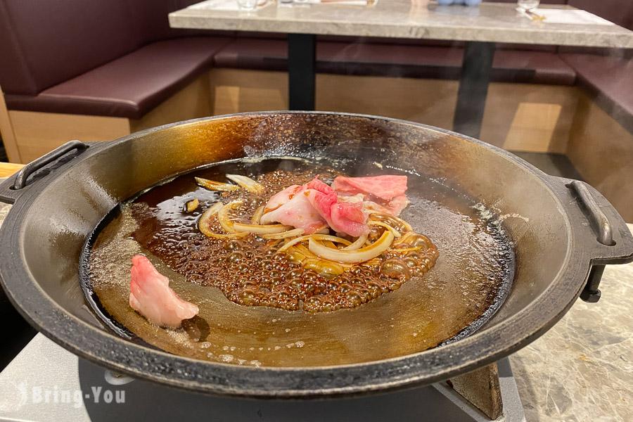 樂軒松阪亭商業午餐