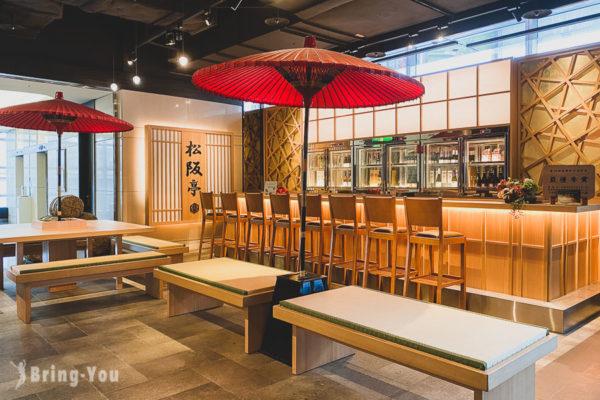 樂軒松阪亭 信義區A5和牛關西風壽喜燒+燒肉商業午餐推薦