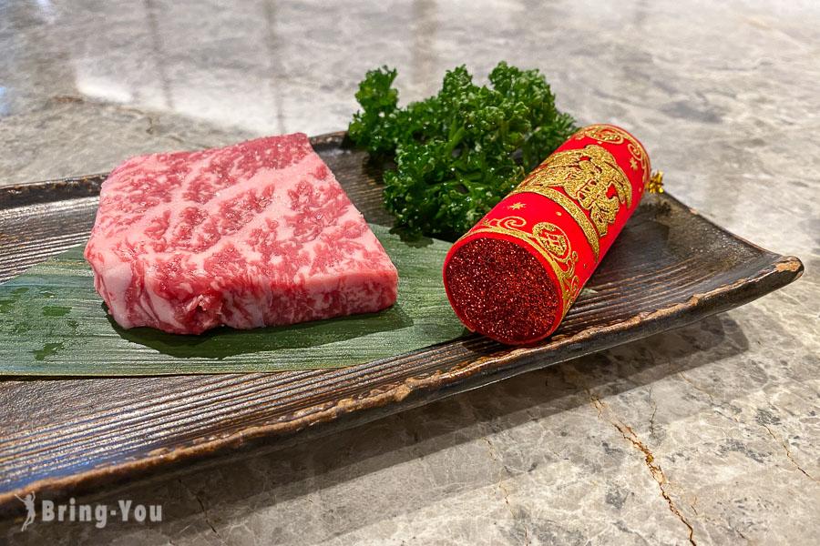 樂軒松阪亭燒肉