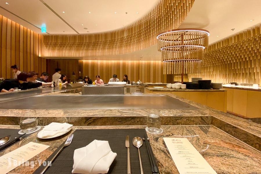 【台北萬豪酒店鐵板燒】Mark's Teppanyaki 午間限定套餐,高挑空間享用沙朗牛排