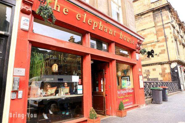 【蘇格蘭愛丁堡】The Elephant House 大象咖啡屋