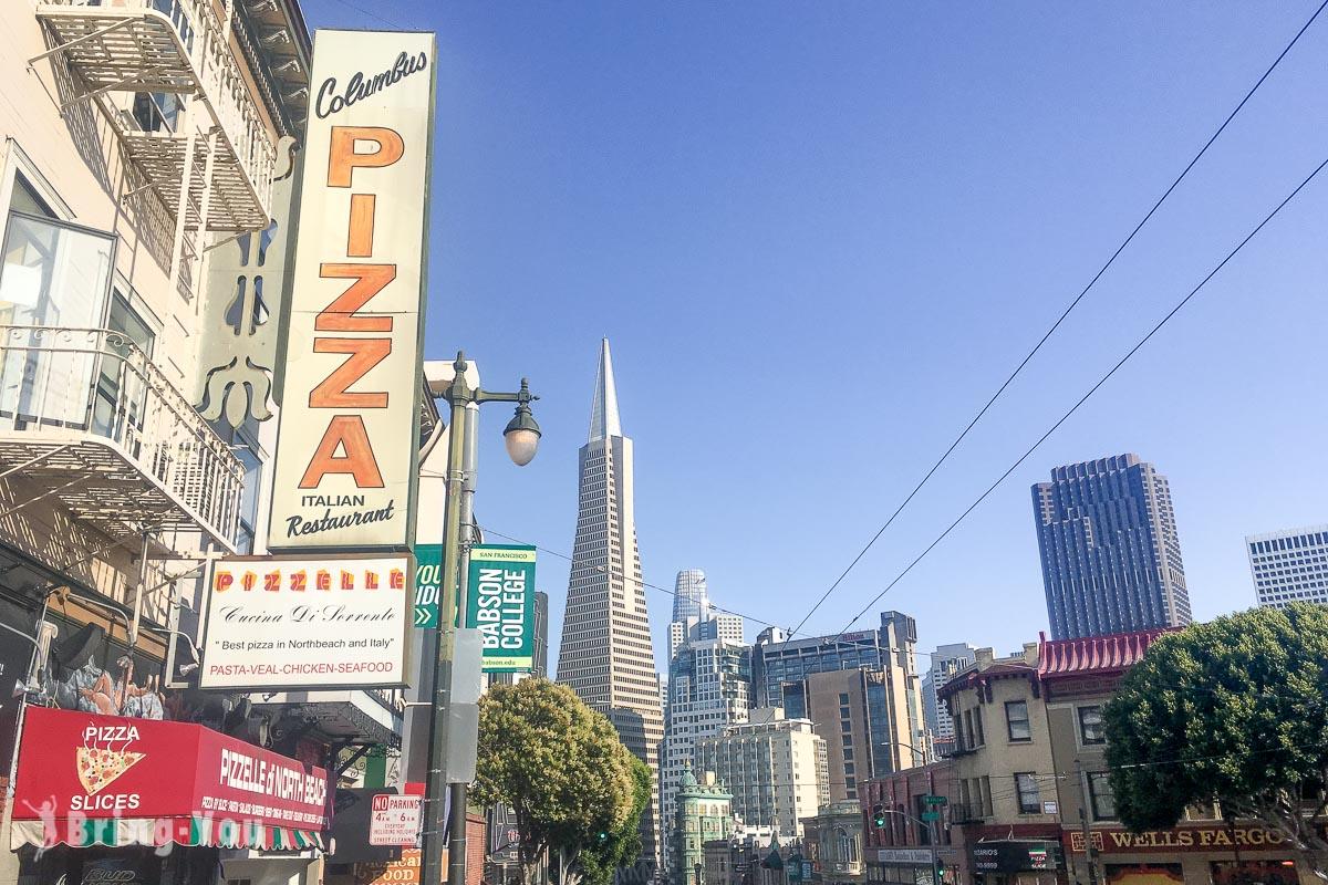 舊金山自由行