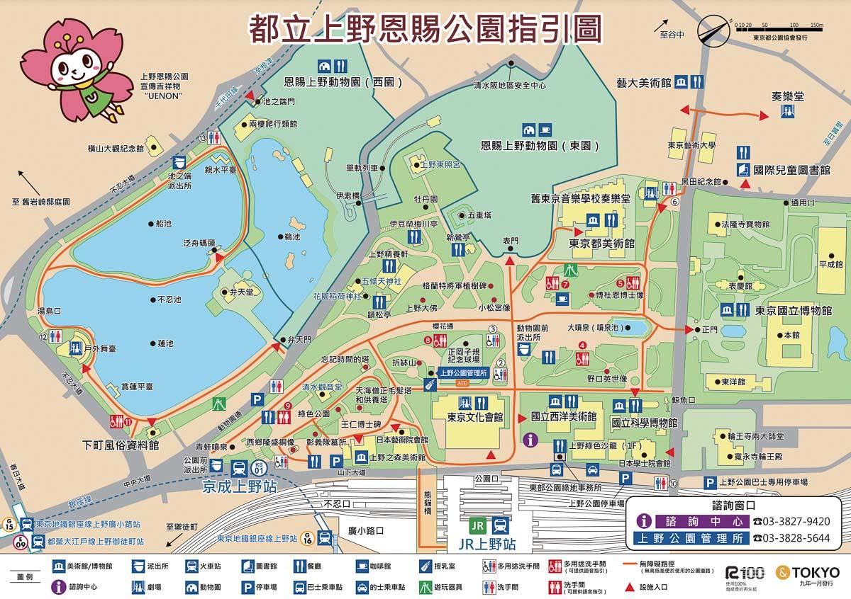 東京上野公園景點地圖
