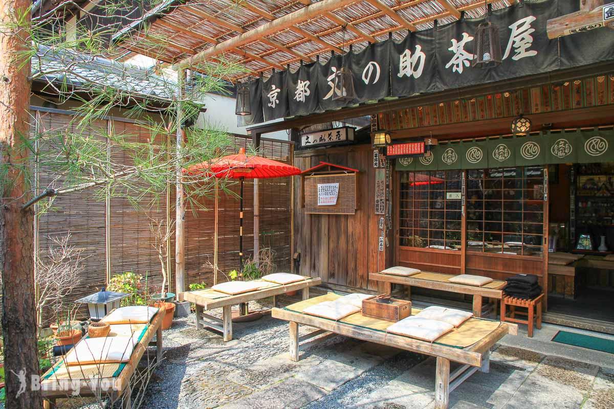 【2021京都必吃美食懶人包】30+ 家餐廳、甜點、拉麵、壽喜燒、酒吧推薦