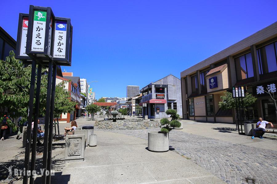 舊金山日本城
